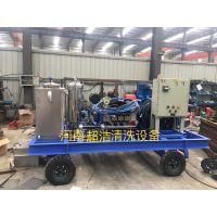 供应cj-50100型超洁牌化工厂换热器管道清洗机