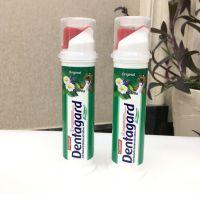 德国牙膏草本洁白成人清新去口臭牙结石牙渍100g进口用品批发代发