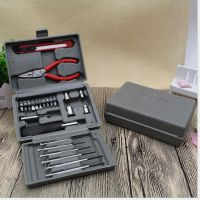 24PC家用多功能工具箱 五金组合工具 工具套装 塑料盒装工具盒