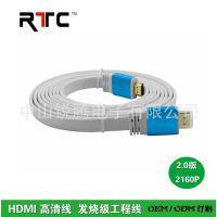 正品厂家直销 HDMI线50米  工程会议视频 投影设备 连接线50M
