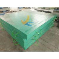 起重机脚支撑板A支腿支撑垫AUHMWPE塑料板支腿垫