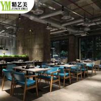 精艺美火锅家具定做各种主题火锅餐厅餐桌餐椅卡座沙发 大理石材质