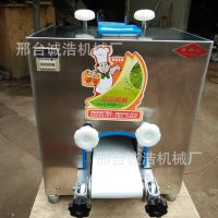炊事机械厂家供应仿手工饺子皮机 包子皮机