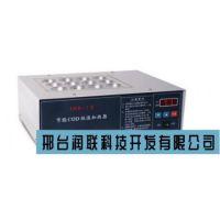 信宜标准cod消解器控温加热器