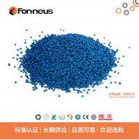 供应新国标彩色橡胶颗粒,校园EPDM塑胶跑道材料,环保地坪材料,丰能环保
