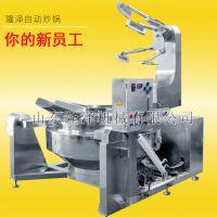 大型自动炒菜锅机器设备厂家直销-山东隆泽炒菜机供应商