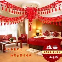 房顶大厅装饰立体大号结婚中式客厅拉花吊顶室内丝带婚礼质感布置