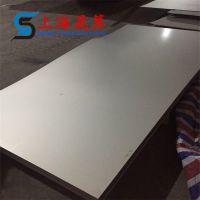 热销GH3625 耐腐蚀合金板材 高温合金棒材 无缝管 现货