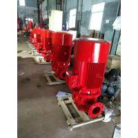 哪里有卖XBD4.2/30-L消防泵/喷淋泵,XBD4.4/30-L离心泵/管道增压水泵