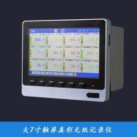 TD-A6000一路全能输入,U盘记录仪,USB接口无纸记录仪