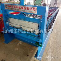 河北沧州专业生产788角驰成型机  屋顶板成型设备  角驰压瓦机