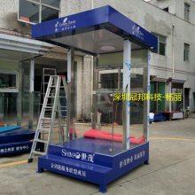 北京世贸订做岗亭现货 治安保安岗亭小区收费钢结构亭