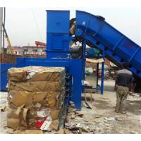 废纸专用打包机A吴桥废纸专用打包机A废纸专用打包机生产厂家