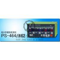 日本杉山sugiden传感器 模具传感头PS-4027 现货特价直销