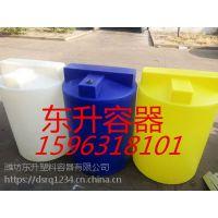 东升直销PE聚乙烯耐酸碱300L环保污水处理装置加药箱搅拌桶