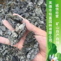 小青龙石价格 纹路好的小英石价格 小青龙石多少钱一吨?