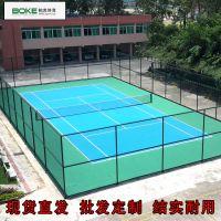 中山篮球场围网厂家 柏克体育足球场钢丝网价格 球场护栏安装方法