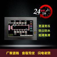 低功耗防爆酷睿7寸工业平板电脑