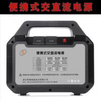 博结成科技BJC-1000便携式交直流电源解决用电烦恼
