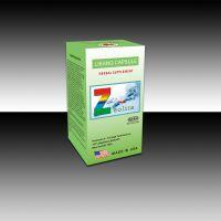 专业厂家定制-药盒包装设计
