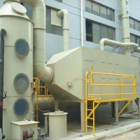 晨昊食品厂加工工业废气处理洗涤净化塔喷淋塔价格-亲民