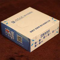 盒抽纸-双健卫生用品安全放心-广告盒抽纸定制