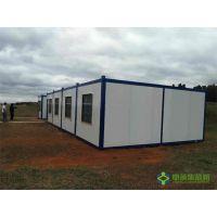 住人集装箱房屋价格-重庆集装箱房屋-中莱集装箱
