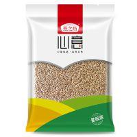 燕麦仁杂粮批发 厂家燕麦价格 五谷贴牌代加工