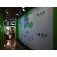重庆翱鑫商贸有限公司