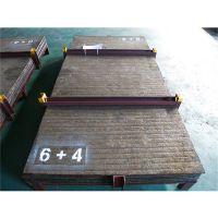 亿锦天泽-up6+6复合耐磨板 当前价格-自贡复合耐磨板