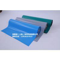 Rohs2.0标准防静电胶板