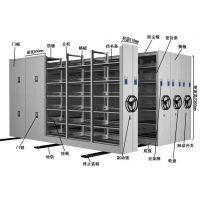 新余移动仓储密集架档案柜医院病例室资料柜书架可移动大型货架柜