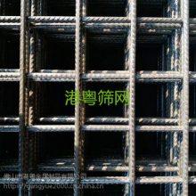 钢丝网 建筑用网