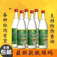 北京牛栏山42度陈酿二锅头白牛二500ML*12瓶浓香型 白酒批发包邮