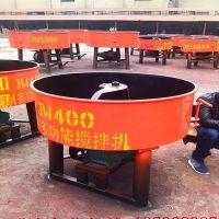热销JW型立式平口搅拌机功率  圆盘式混凝土搅拌机 强力砂浆搅拌
