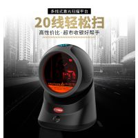 供应巨豪/巨普光电(zebex)Z-6050激光条码扫描平台一维码扫描枪20线超市扫描仪 厂家直供