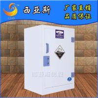 深圳化学药品柜厂家定制广州 东莞实验室强酸强碱储存柜 试剂柜CFF-012