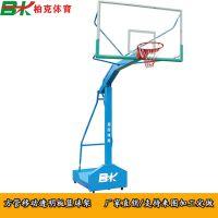 珠海室外小圆管可移动式篮球架 校园篮板尺寸 柏克球框、球网批发