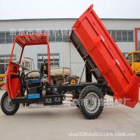 专业定制工地运输三轮车 室内拆除拉垃圾三轮车 农用液压三轮车