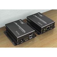120米高清HDMI KVM延长器(MT-120HK)