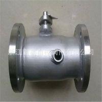 BQ41F-25C DN150 铸钢法兰保温球阀 生产直销