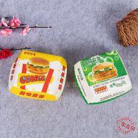 厂家直销食品包装纸盒折叠汉堡纸盒方形彩色包装纸盒logo定制
