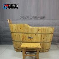 一个完美的鹏乙翔香柏木洗澡木桶浴缸的5大优势