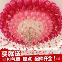 布置彩色室内彩带婚礼吊坠客厅房间婚庆气球新婚装饰品浪漫场景粉