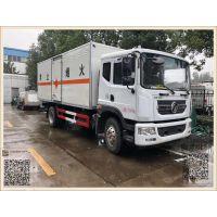 贵州省受欢迎的8.5吨易燃气体厢式车 推荐东风d9