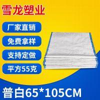 普白蓝边编织袋 防潮透气包装袋 透明彩印塑料编织袋定做 大米袋