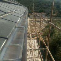 铝合金天沟檐沟雨水管彩铝落水系统屋檐雨水槽农村建房排水管