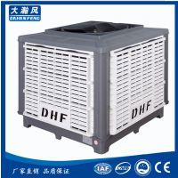 供应移动环保空调,18型环保空调,大风量型空调