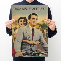 经典电影罗马假日 复古人物牛皮纸系列 酒吧咖啡馆装饰画