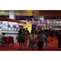 2019北京国际温泉泳池沐浴SPA展览会